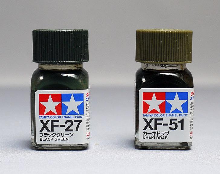 XF-27-ブラックグリーン-XF-51-カーキドラブを買った.jpg