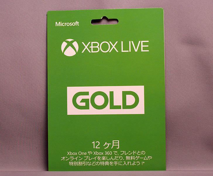 Xbox-Live-12ヶ月ゴールド-メンバーシップを買った1.jpg