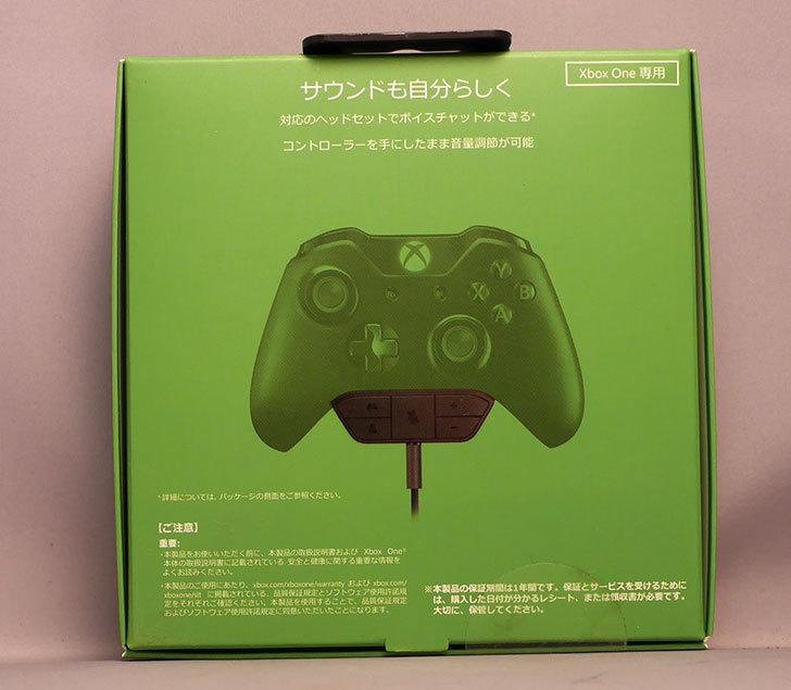 Xbox-One-ヘッドセット-アダプターを買った2.jpg