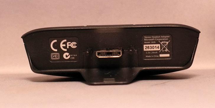Xbox-One-ヘッドセット-アダプターを買った4.jpg