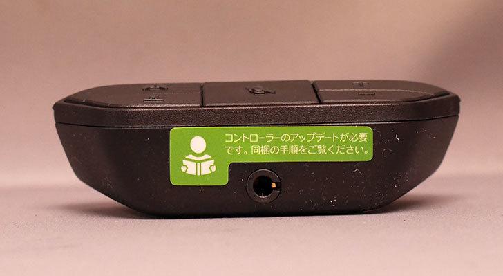 Xbox-One-ヘッドセット-アダプターを買った5.jpg