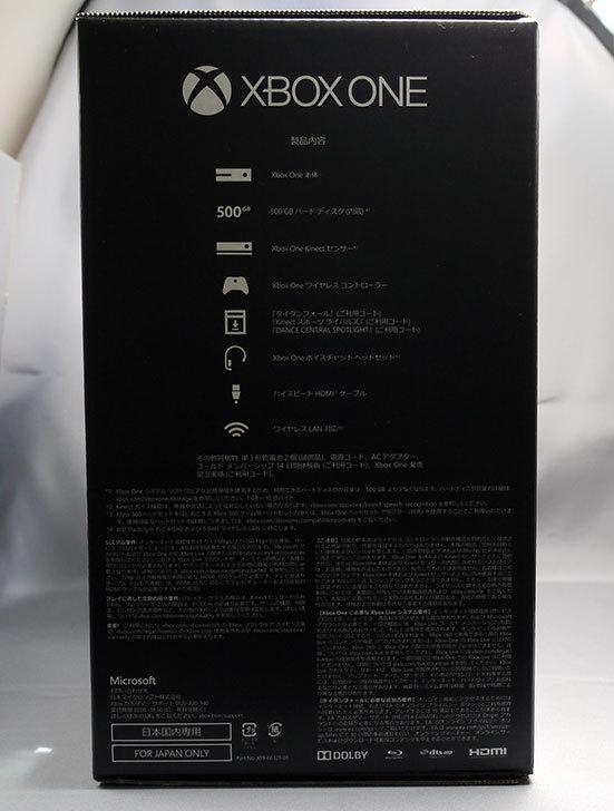 Xbox-Oneが来た4.jpg