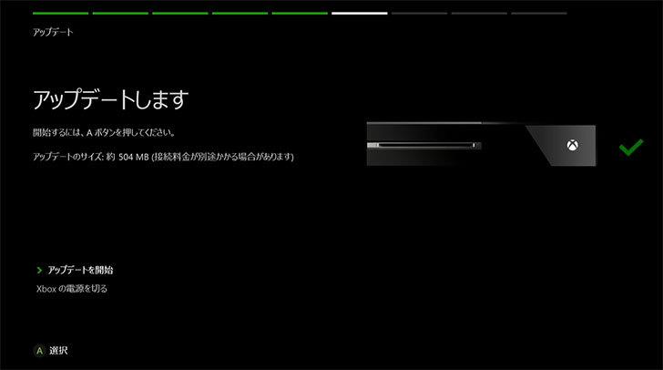 Xbox-Oneの初期設定をした3.jpg