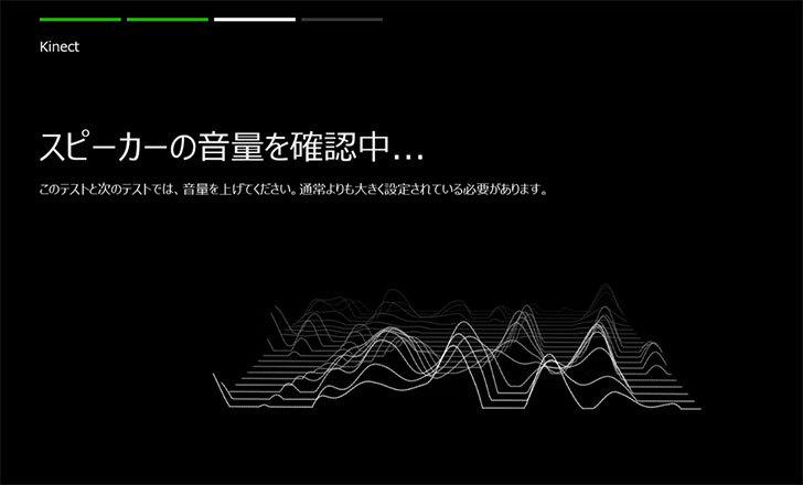 Xbox-Oneの初期設定をした5.jpg