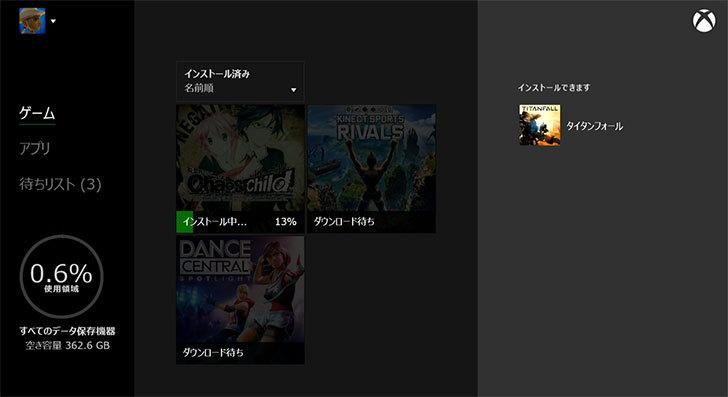Xbox-Oneの初期設定をした8.jpg