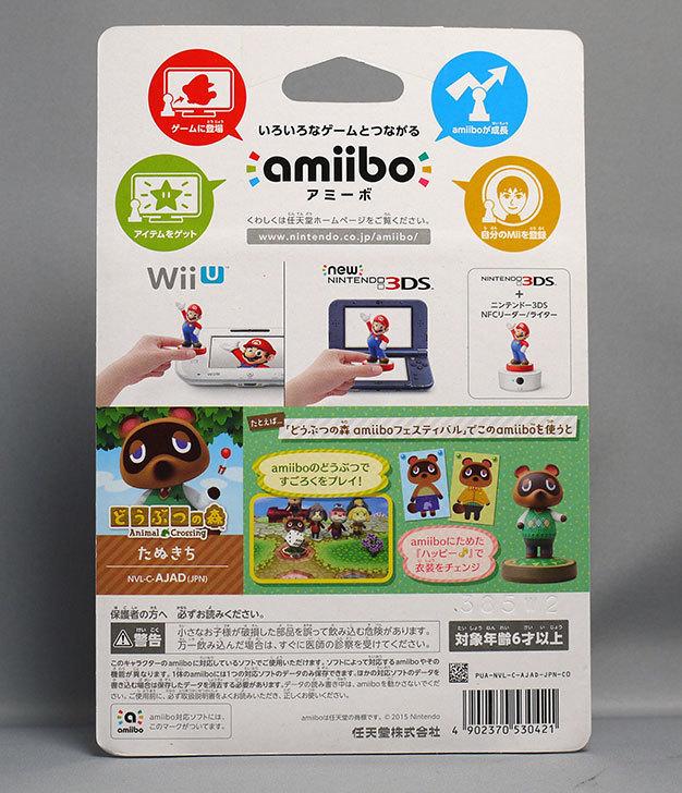 amiibo-たぬきち-(どうぶつの森シリーズ)が届いた。53%offでポチったヤツ2.jpg