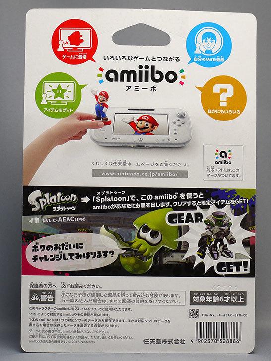 amiibo-イカ(スプラトゥーンシリーズ)が届いた2.jpg