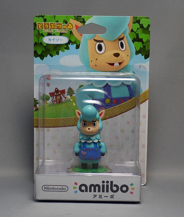 amiibo-カイゾー-(どうぶつの森シリーズ)が73%offの350円だったので買ってしまった1.jpg