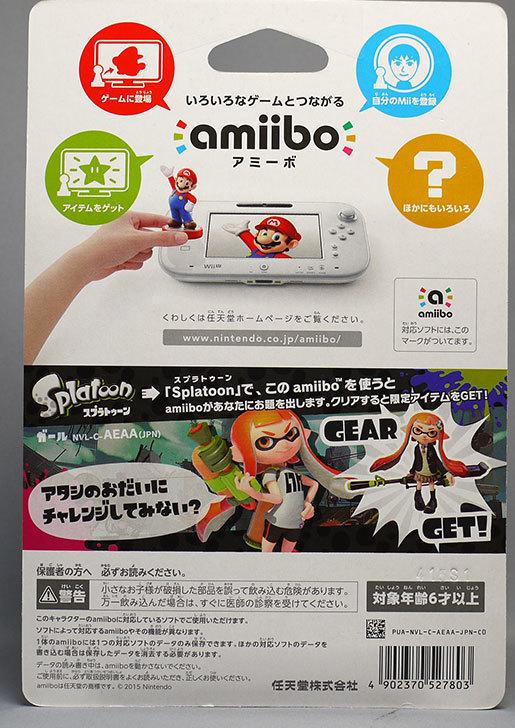 amiibo-ガール(スプラトゥーンシリーズ)が届いた2.jpg