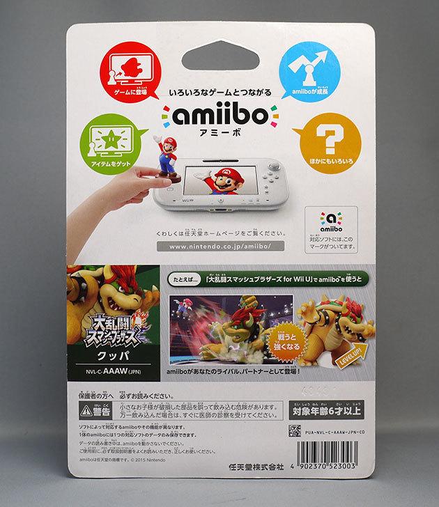 amiibo-クッパが来た2.jpg