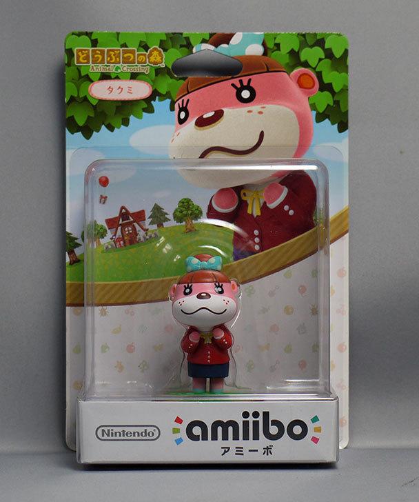 amiibo-タクミ-(どうぶつの森シリーズ)が537円だったので買った1.jpg