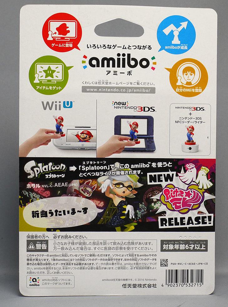 amiibo-ホタル-(スプラトゥーンシリーズ)を買った2.jpg