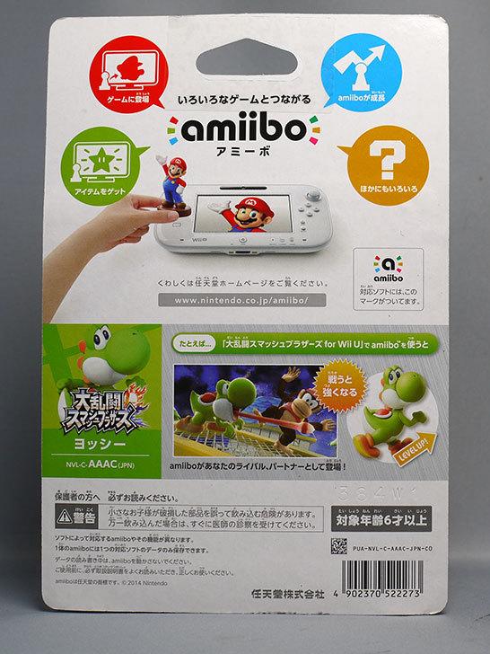 amiibo-ヨッシーを買った2.jpg