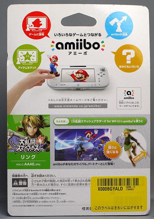 amiibo-リンクがamazonアウトレットに有ったので買った2.jpg