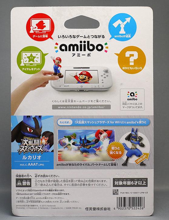 amiibo-ルカリオが来た2.jpg