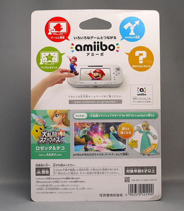 amiibo-ロゼッタ&チコが来た2.jpg