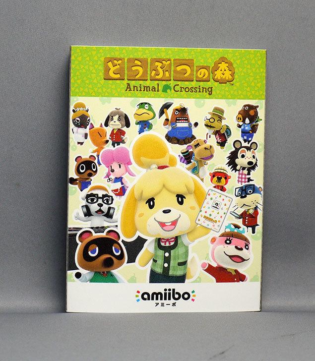 amiiboカード-ミニアルバムを買った1.jpg
