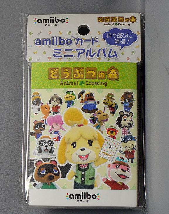 amiiboカード-ミニアルバムを買った2.jpg