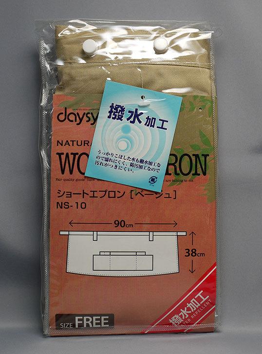 daysy-撥水TC腰下エプロン-フリー-ベージュ-NS-10をamazonアウトレットで買った2.jpg