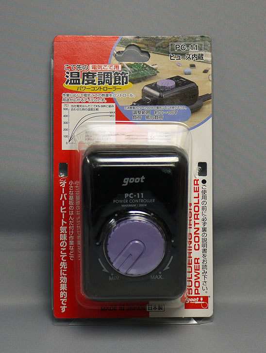 goot-パワーコントローラー-PC-11を買った1.jpg