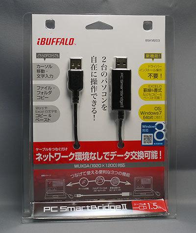 iBUFFALO-BSKM203を買った1.jpg