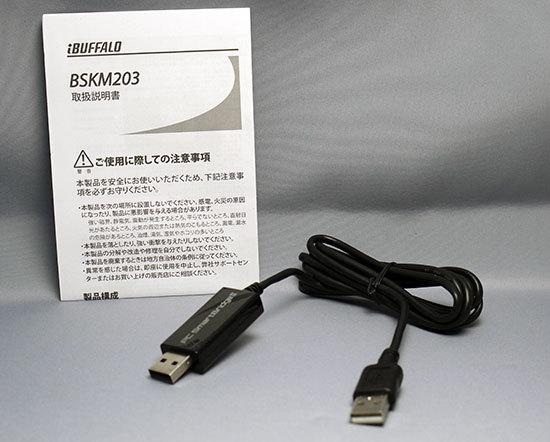 iBUFFALO-BSKM203を買った3.jpg