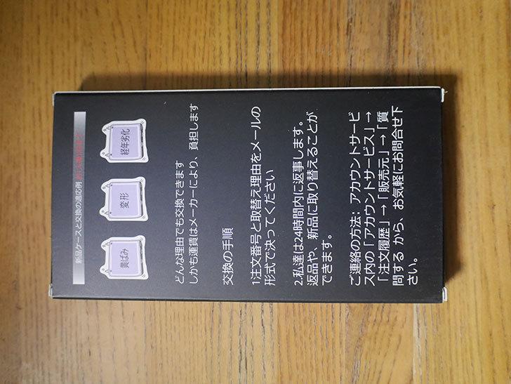 iPhone SE 第2世代用のクリア カバーを買った。2021年-002.jpg