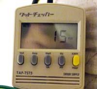 iiyama PLE2473HDS-B1消費電力.jpg