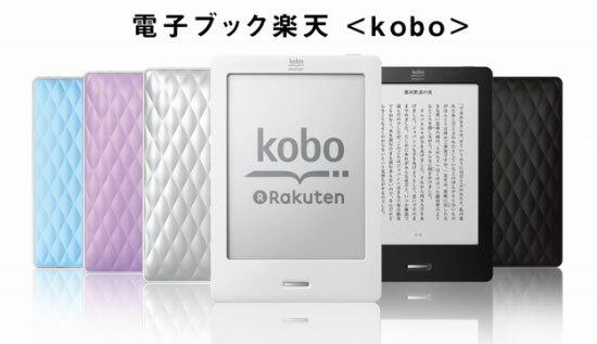 kobo-Touch.jpg