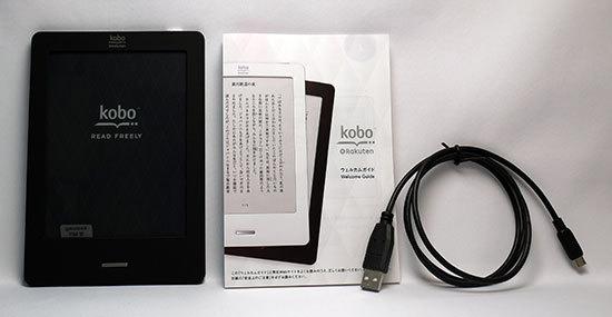 kobo-Touch(ブラック)が来た4.jpg