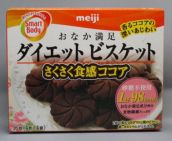 meiji-ダイエットビスケット-さくさく食感ココアを買って来た1.jpg