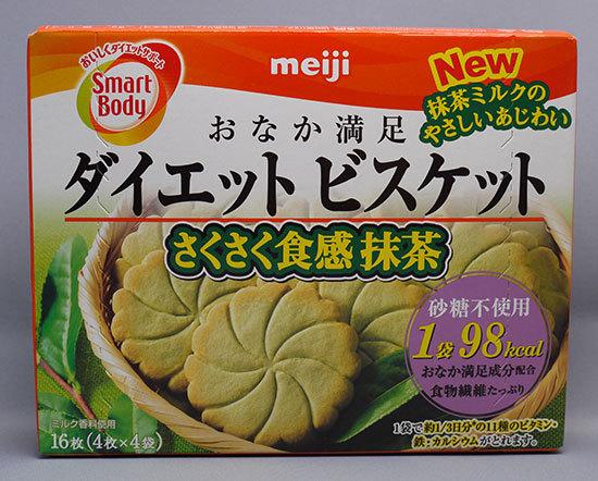 meiji-ダイエットビスケット-さくさく食感抹茶を買って来た1.jpg