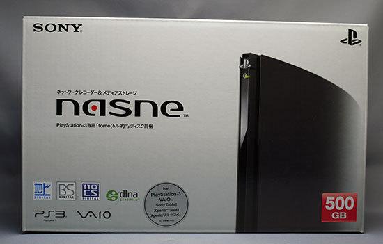 nasne-(ナスネ)-(CECH-ZNR1J)を買った2.jpg