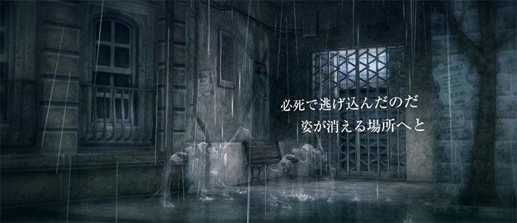 rainをダウンロードしてプレイを開始した2-2.jpg