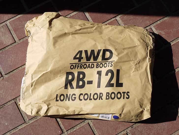 sundance,Ltd.-RB-12Lを買った2.jpg