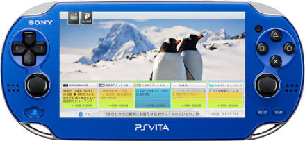 torne(トルネ)-PlayStation-Vitaが12月20日配信開始。PS-VITA.jpg
